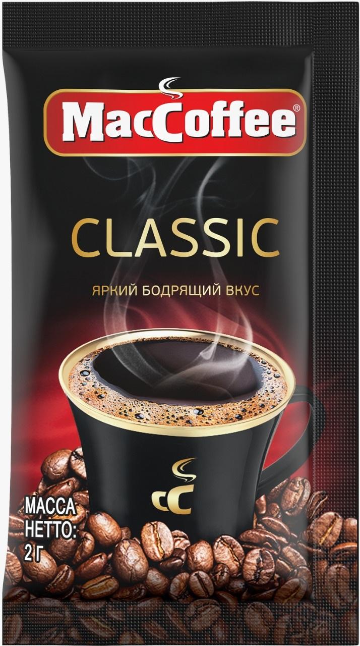 КОФЕ НАТ. РАСТВОРИМЫЙ ГРАНУЛИРОВАННЫЙ MACCOFFEE 'CLASSIC'