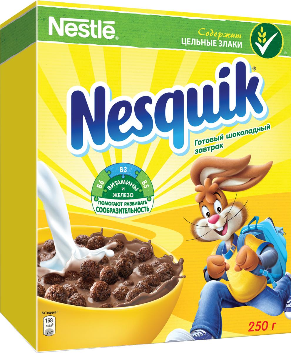 Сухой завтрак  Несквик  шоколадные шарики 250гр.