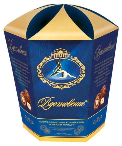 Набор конфет  Вдохновение  с шоколадно-ореховым кремом и цельным фундуком 150гр.
