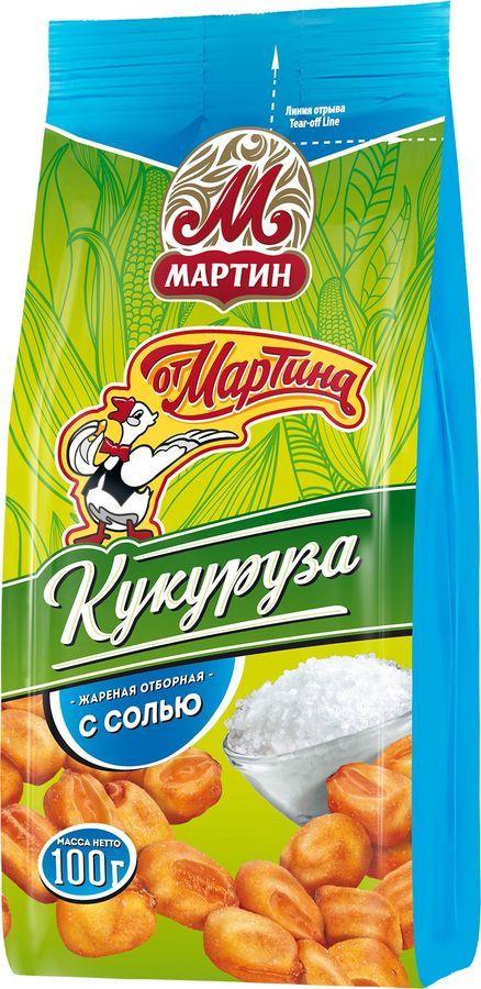 Кукуруза отборная  От Мартина  жаренная с солью 100гр.