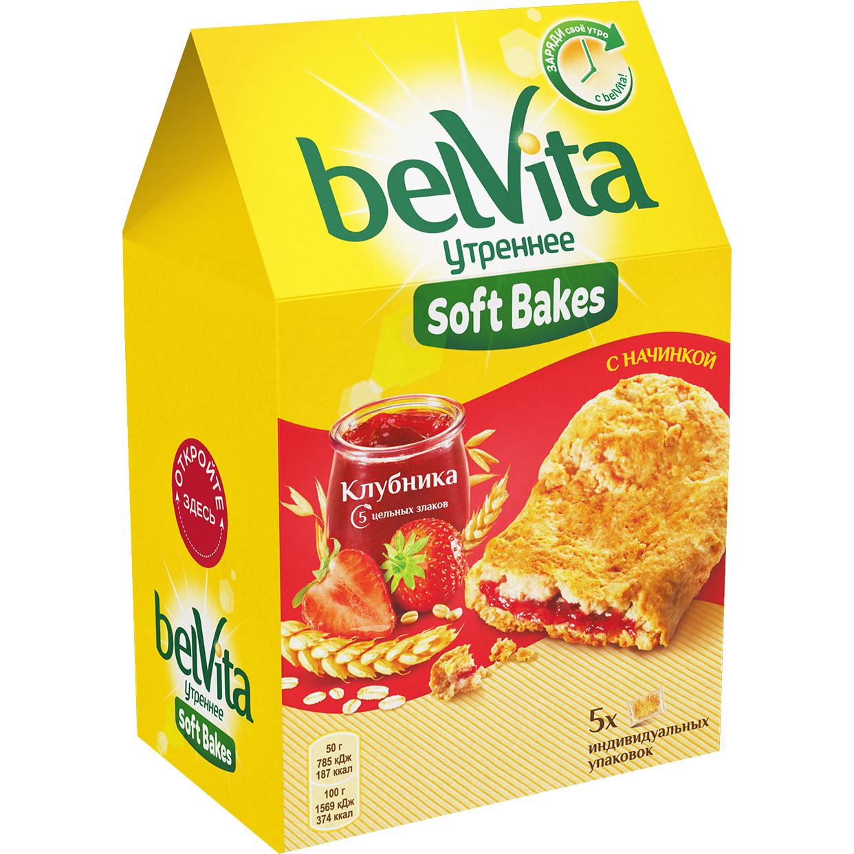 Печенье  Belvita  утреннее софт бэйкс с цельнозерновыми злаками и с клубничной начинкой 250гр.