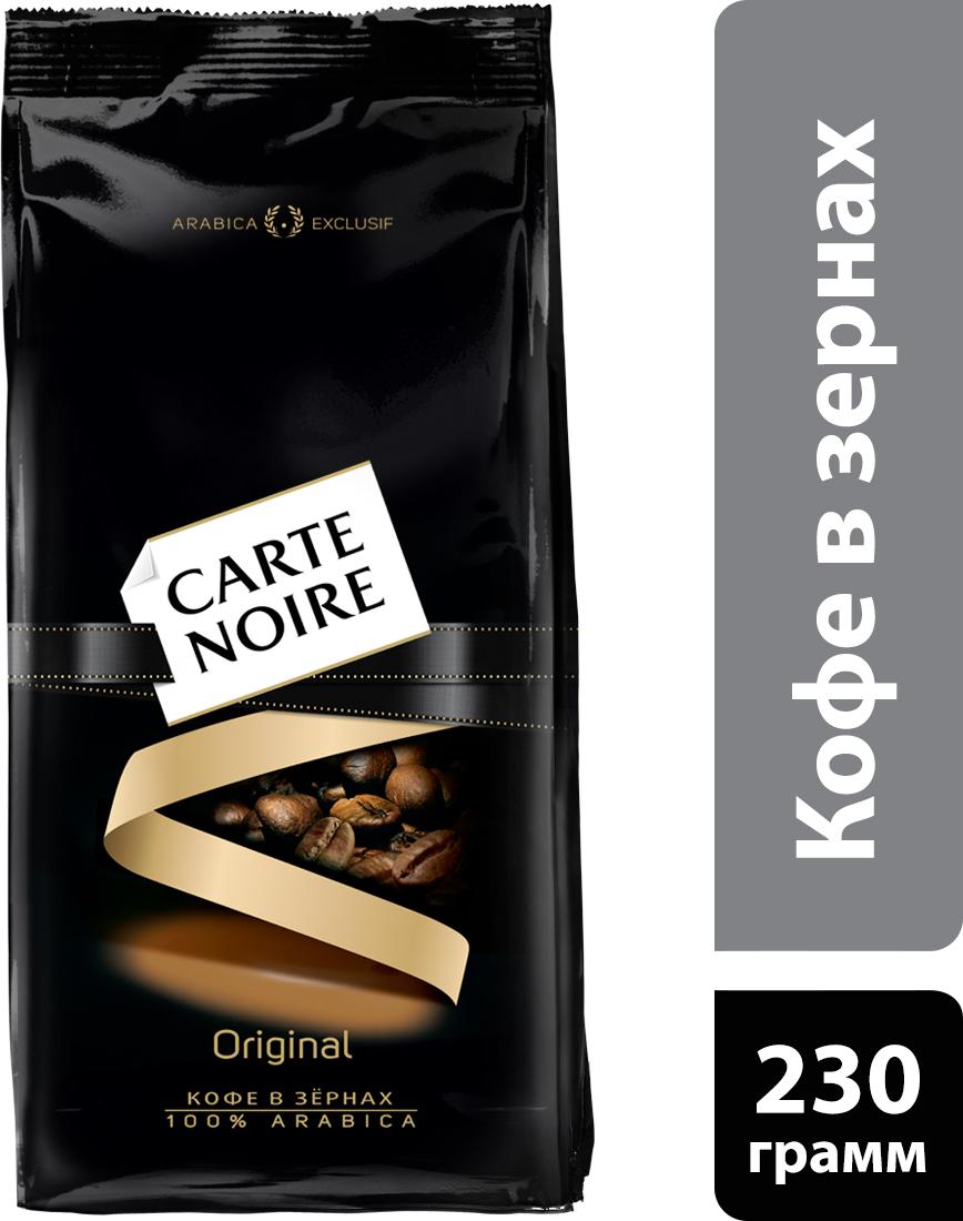 Кофе  Carte Noire  натуральный жареный молотый 230гр.