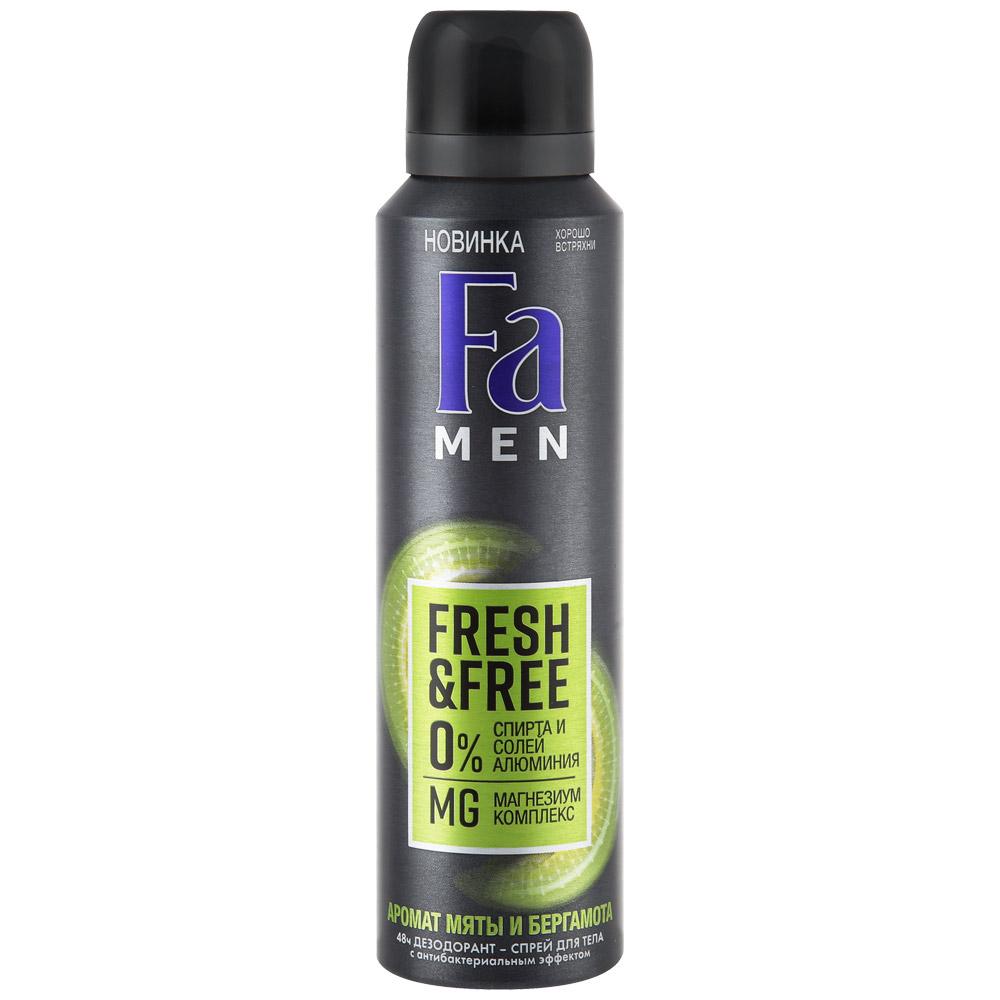 Дезодорант-аэрозоль  Fa  мужской Fresh  & Free