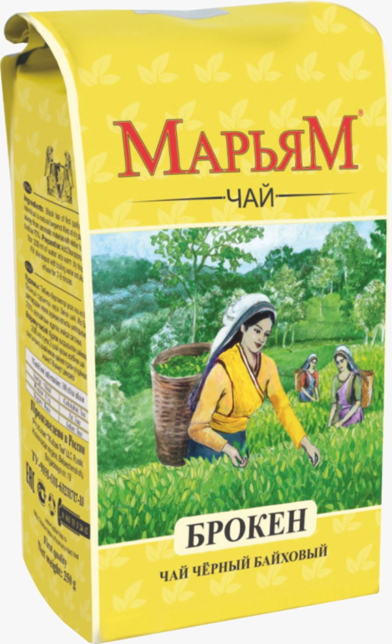 Чай  Марьям  Брукен 250гр
