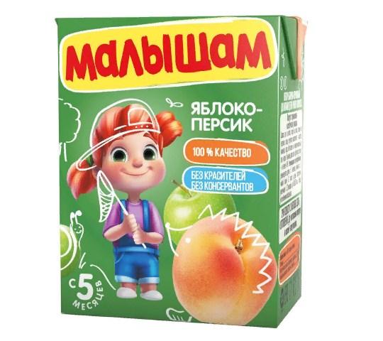 Нектар  Малышам  яблочно-персиковый 0.2л.