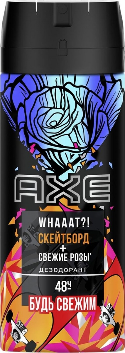 Дезодорант-аэрозоль  Axe  скейтборд и розы 150мл.