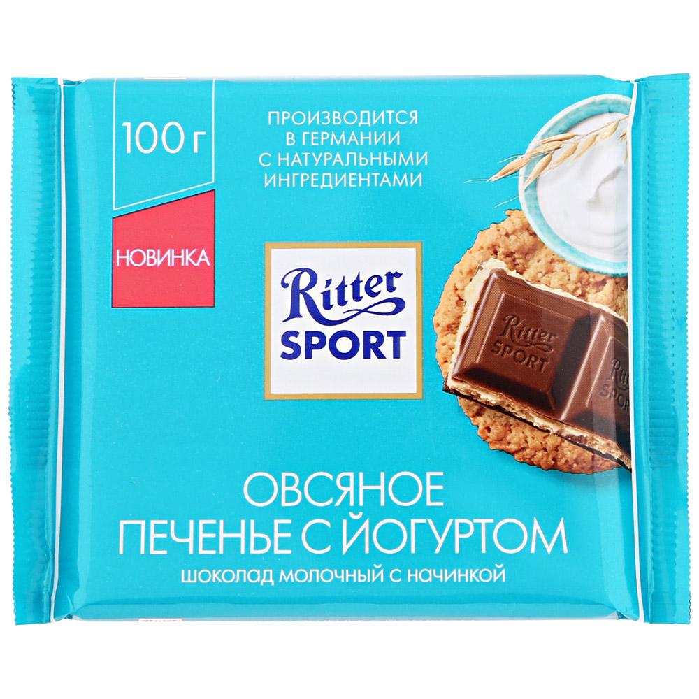 Шоколад  Риттер Спорт  овсяное печенье и йогурт 100гр.
