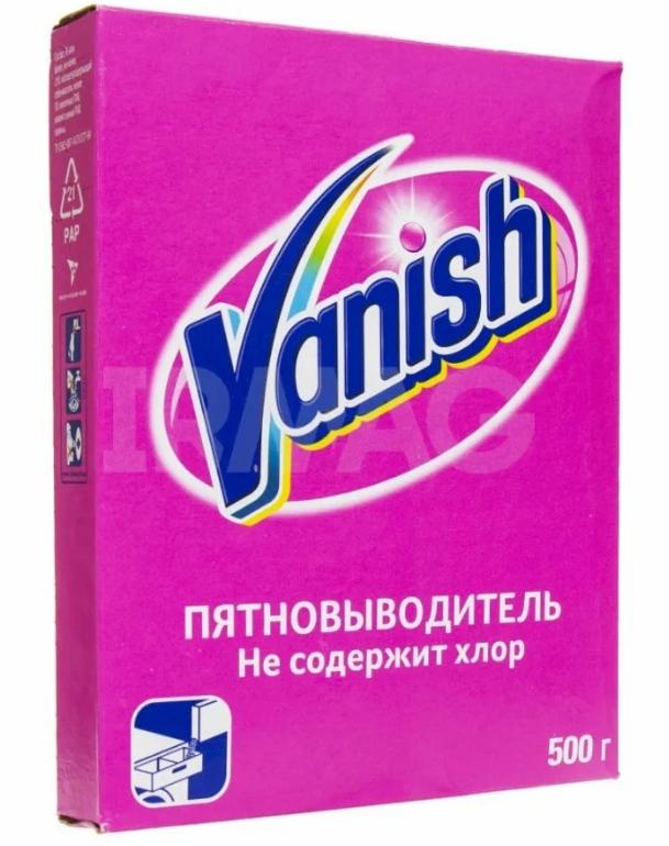 Пятновыводитель  Vanish Gold Oxi Action  порошкообразный для тканей 500 гр.