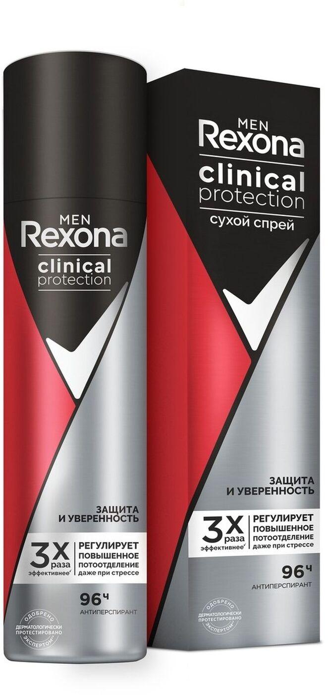 Дезодорант-антиперспирант  Rexona Men  Clinical Protection защита и уверенность 150мл.