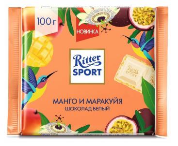 Шоколад белый  Риттер Спорт  манго и маракуйя 100гр.