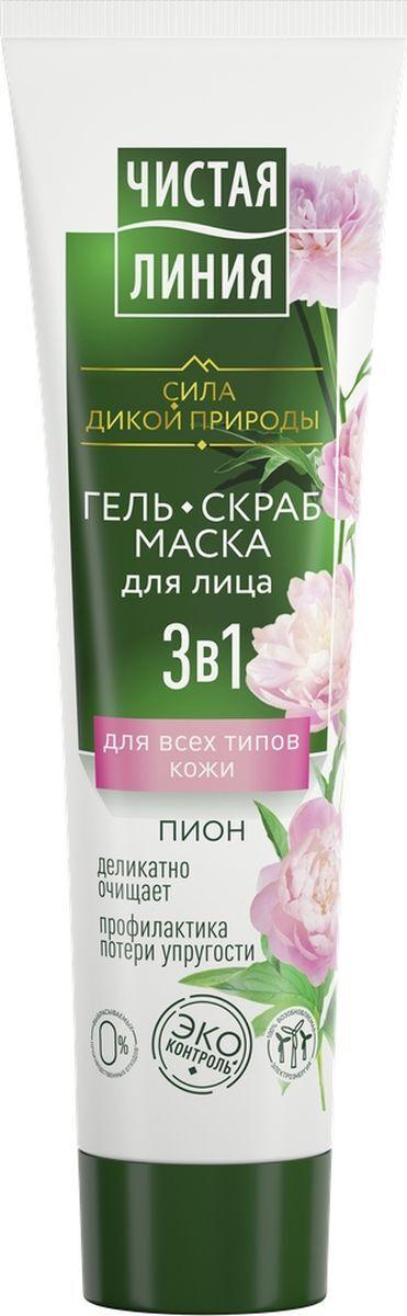 Гель-скраб-маска  Чистая линия  Идеальная кожа 110мл.