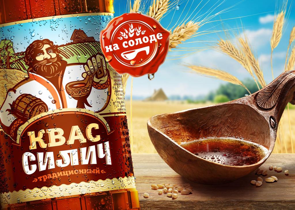 Квас  Силич  традиционный 0.45л ж/б