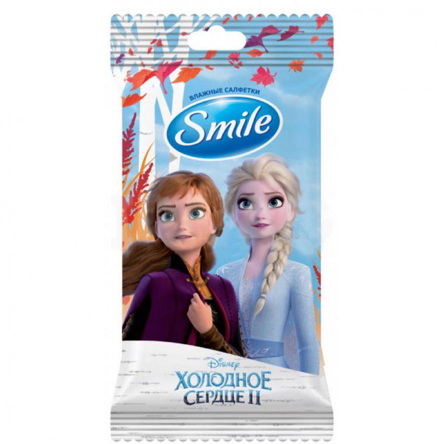 Влажные салфетки  Smile Frozen  детские очищающие 15шт.