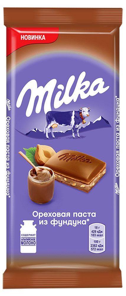 Молочный шоколад  Милка  с ореховой начинкой 90гр.