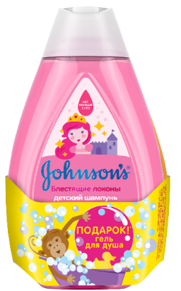 Смотка: детский шампунь 'Johnson' для волос блестящие локоны 500мл + детский гель для душа 'Kids' 300мл.