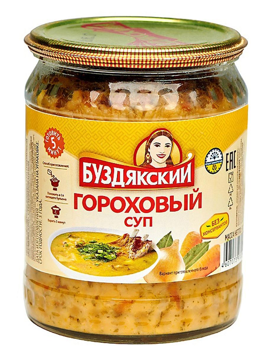 Суп Гороховый 500гр.