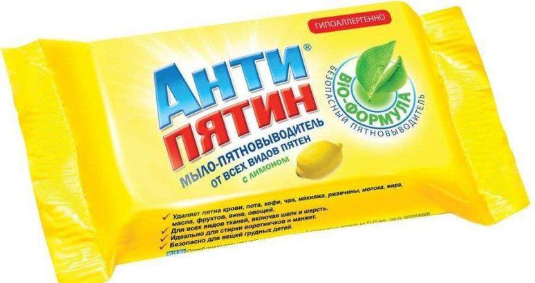 Мыло-пятновыводитель от всех видов пятен  Антипятин  лимон 90гр.