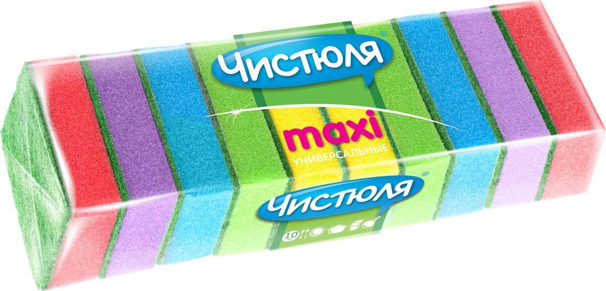 Губка для мытья посуды  Чистюля  Maxi с абразивным слоем 10штук.