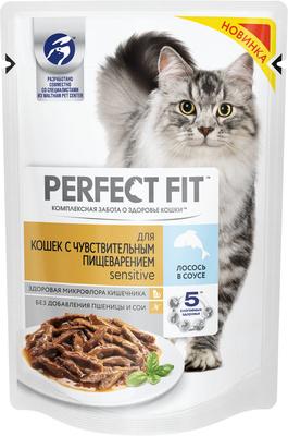 Пауч  Перфект Фит  для кошек с чувствительным пищеварением лосось 85гр.