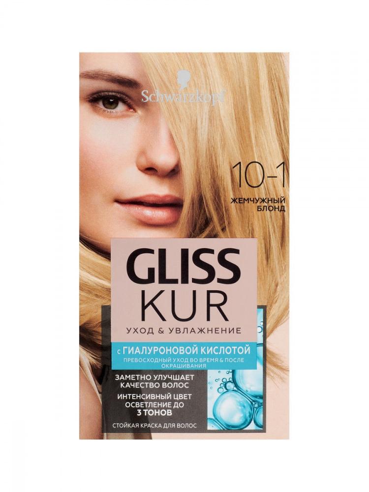 Стойкая краска  Глисс Кур  для волос  Уход и увлажнение   Жемчужный блонд