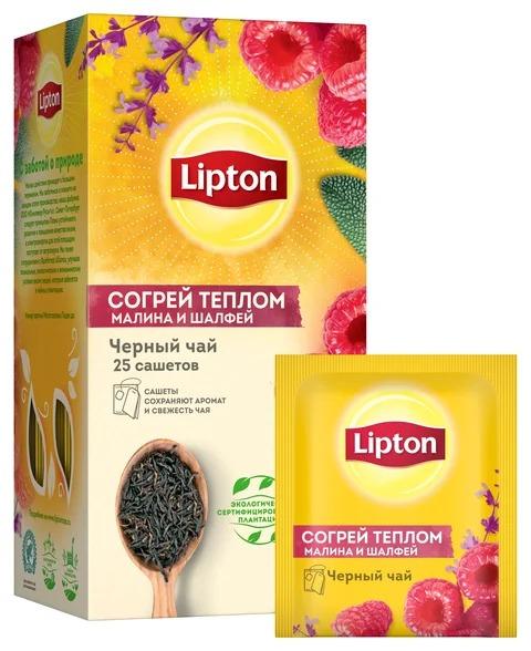 Чай черный  Липтон  с малиной и листьями шалфея  Согрей теплом  25шт*1.5гр.