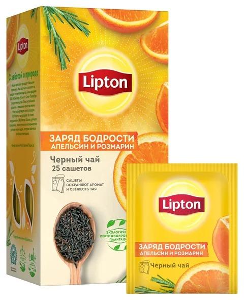 Чай черный  Липтон  апельсин и розмарин  Заряд бородости  25шт*1.5гр.