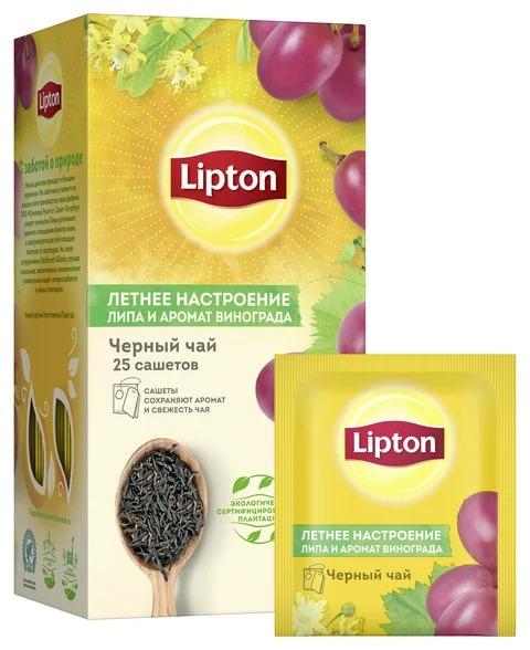 Чай черный  Липтон  с цветами липы и аромат винограда  Летнее настроение  25шт*1.5гр.