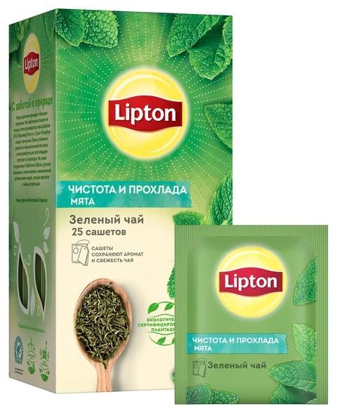 Чай зеленый  Липтон  с мятой  Чистота и прохлада  25шт*1.5гр.