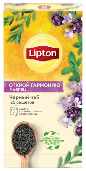 Чай черный  Липтон  с чабрецом  Открой гармонию  25шт*1.5гр.
