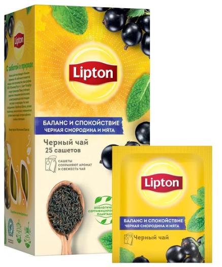 Чай черный  Липтон  баланс и спокойствие