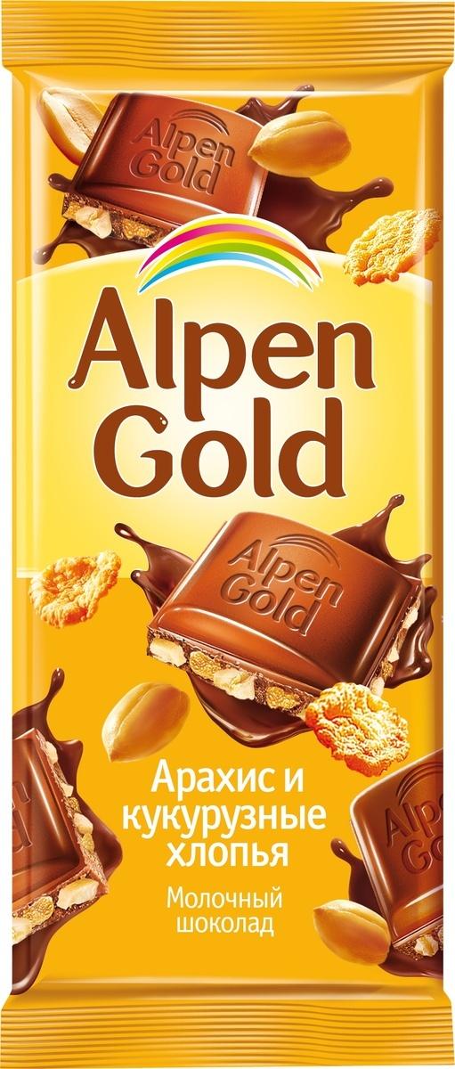 Шоколад  Альпен Гольд  с арахисом и кукурузными хлопьями 85гр.