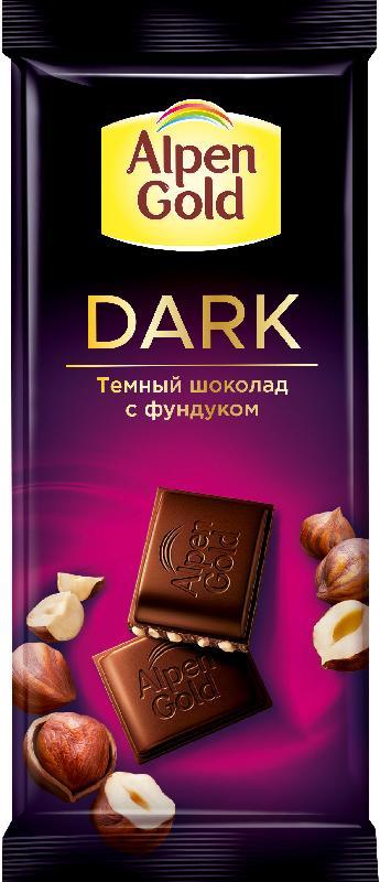 Шоколад  Альпен Гольд  темный с фундуком 80гр.