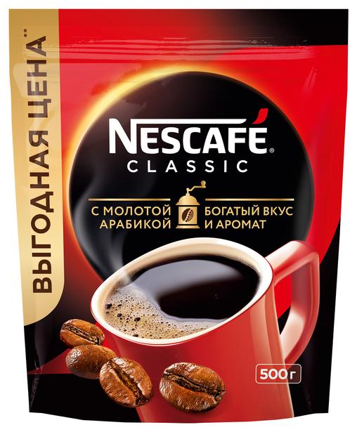 Кофе  Нескафе  классик 500гр.