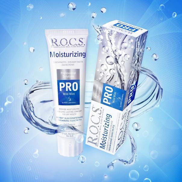Зубная паста  R.O.C.S.  PRO MOISTURIZING  Увлажняющая  135гр.