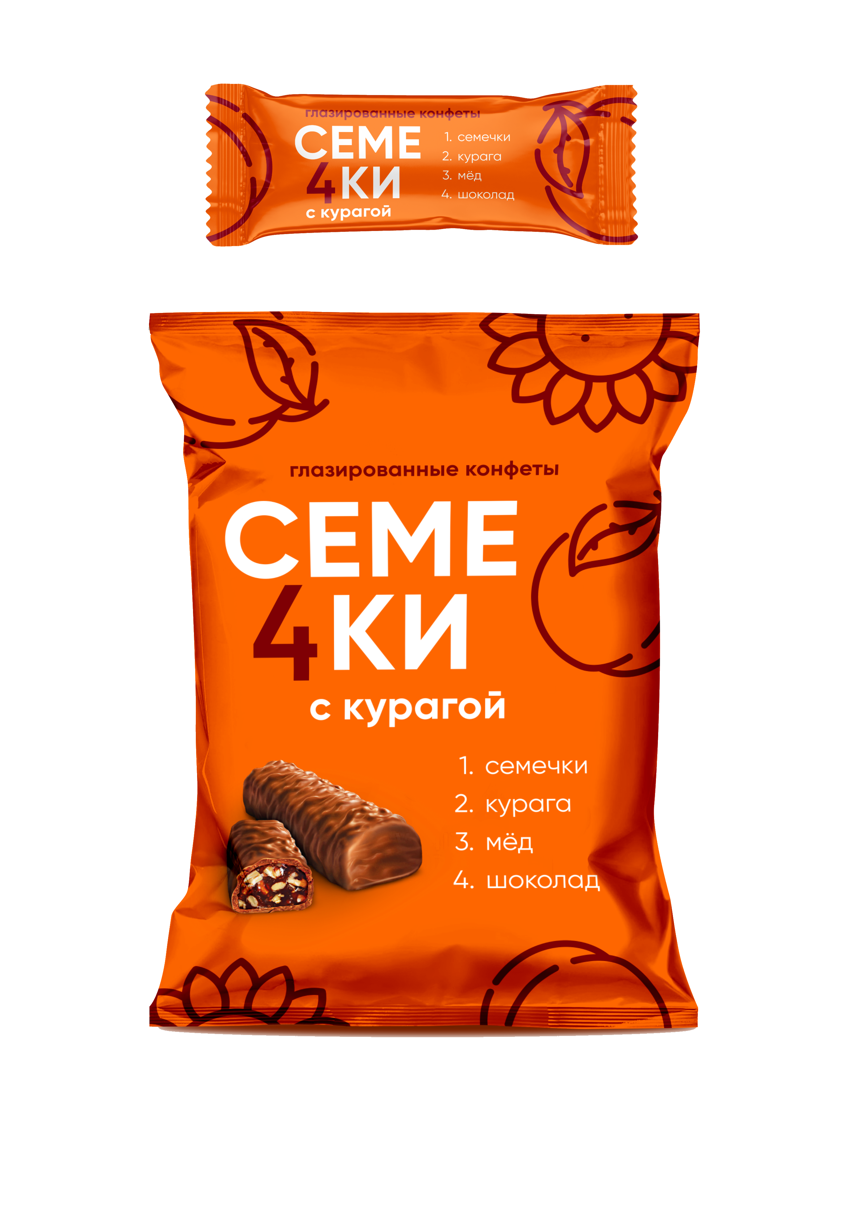 КОНФЕТЫ СЕМЕЧКИ С КУРАГОЙ И МЕДОМ 170ГРХ16