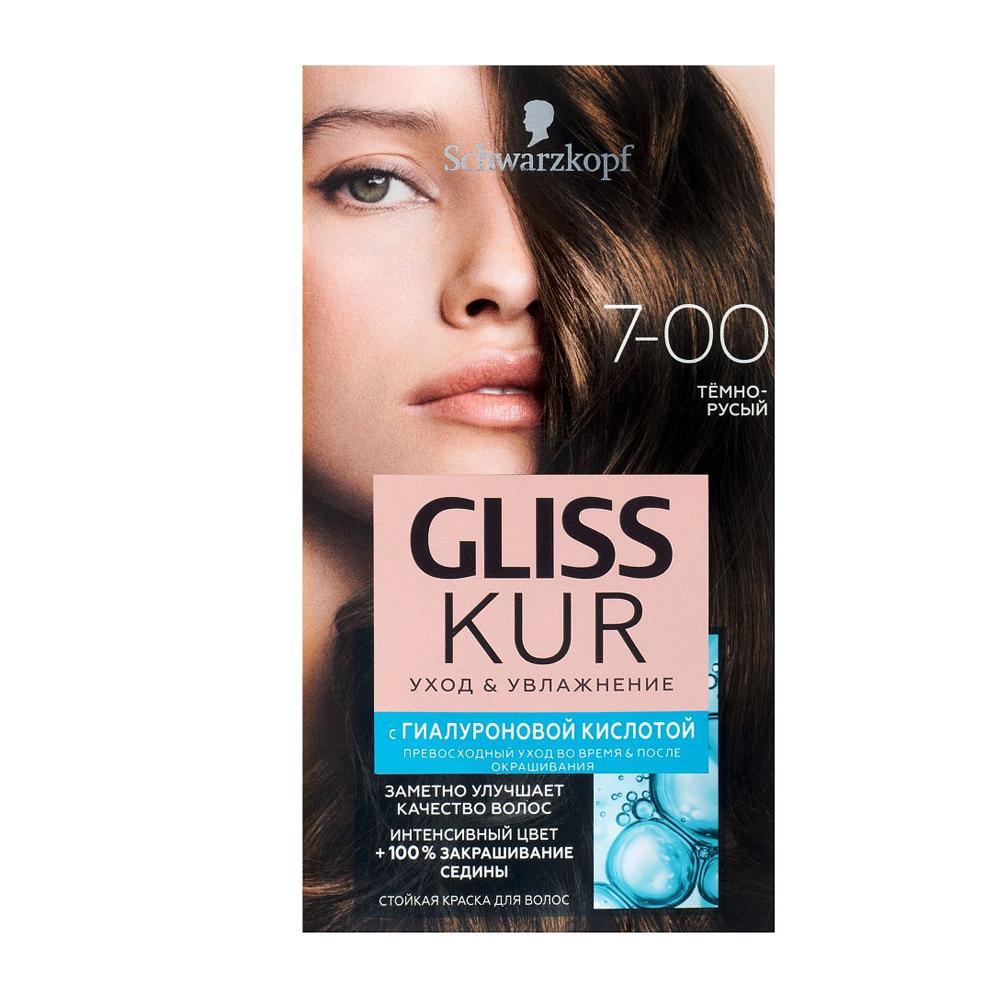Краска для волос  Глисс кур  уход и увлажнение тон 7-00