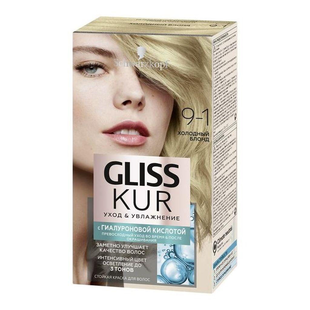 Краска для волос Gliss Kur Уход и увлажнение холодный блонд тон 9-1