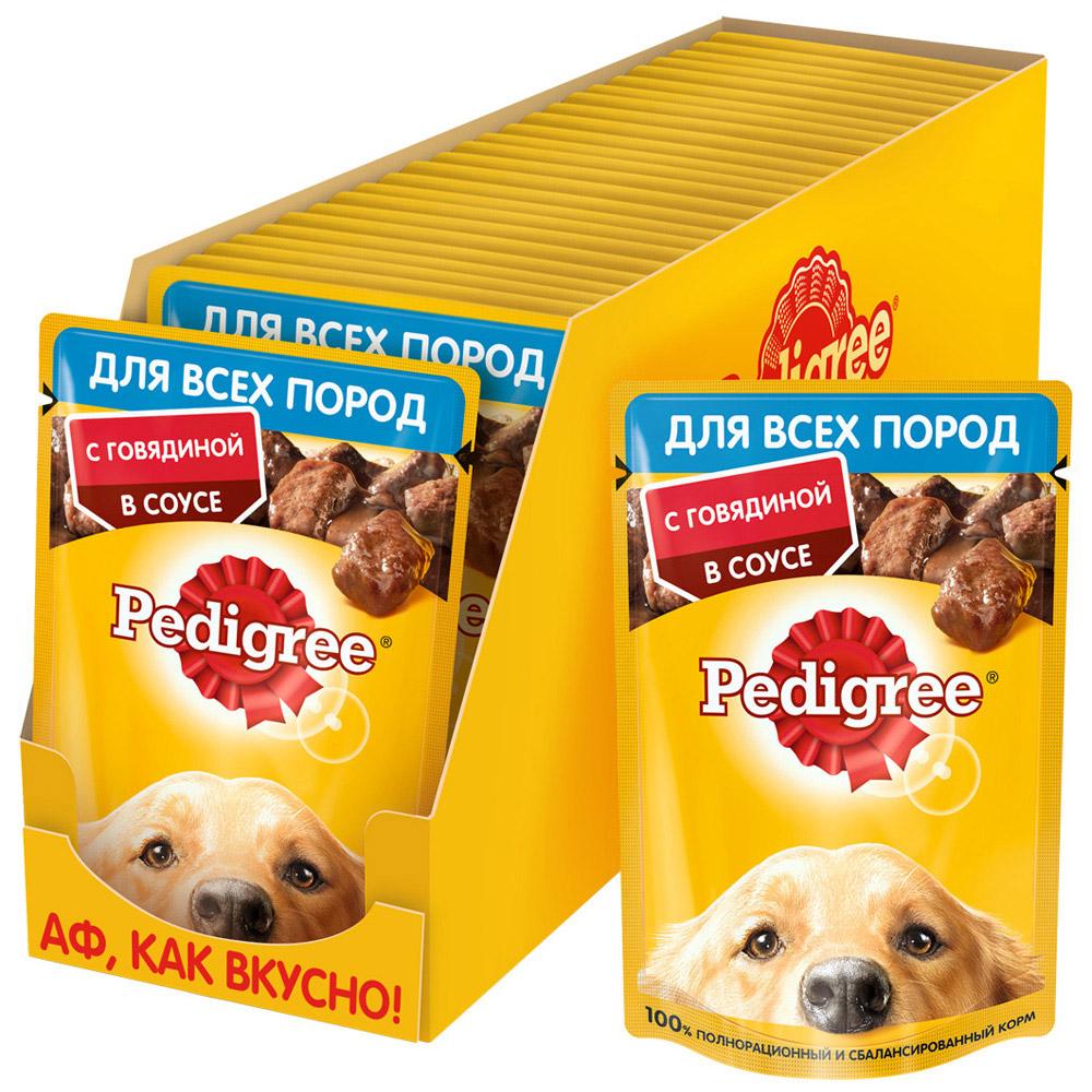 Ароматные кусочки  Педигри  для взрослых собак