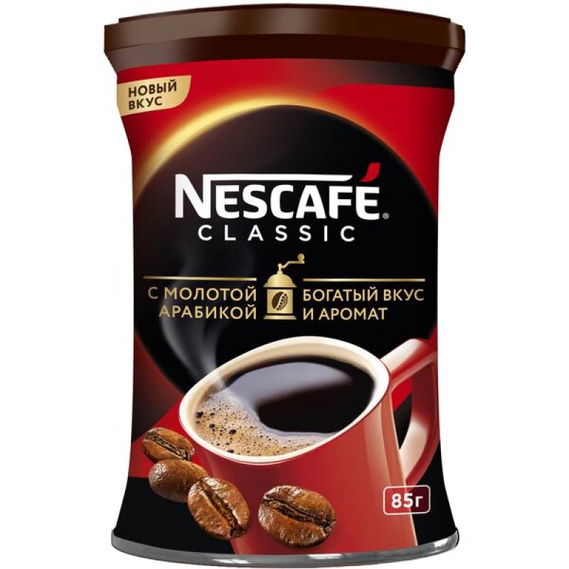 Кофе  Нескафе  Классик 85гр.
