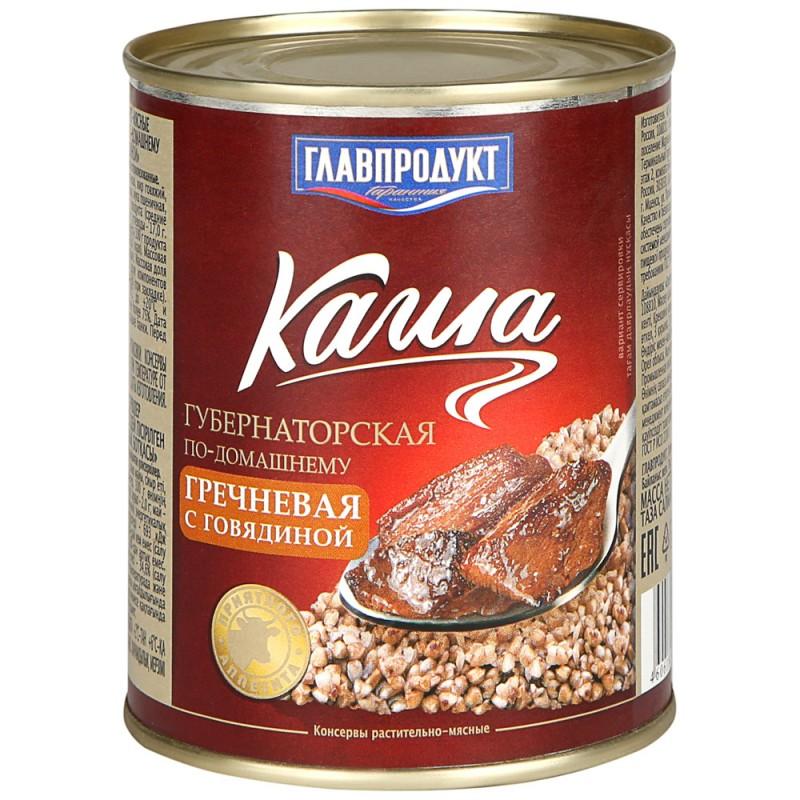 Каша гречневая с говядиной 340гр Главпродукт