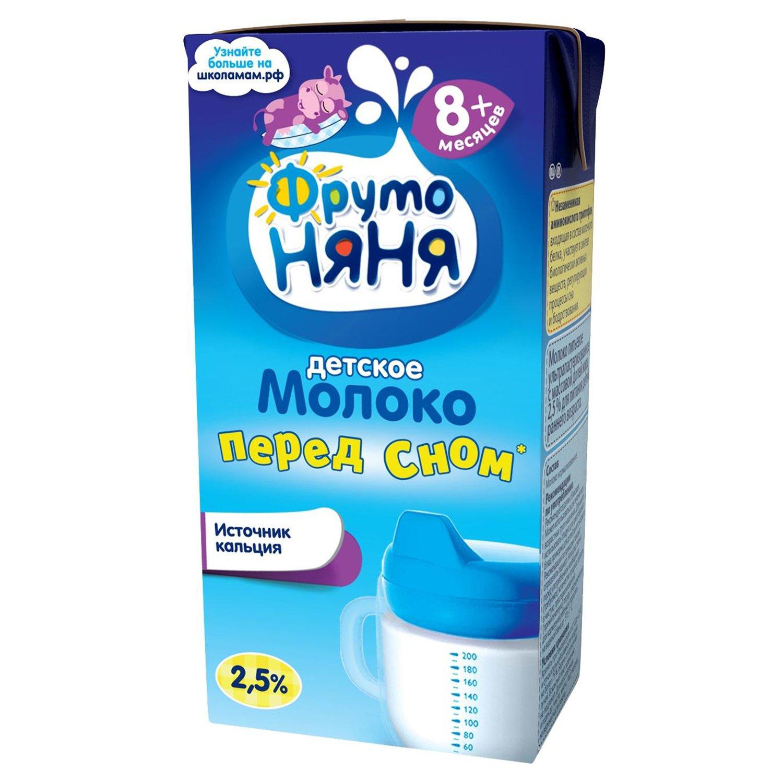 Молоко питьевое  ФрутоНяня  с массовой долей жира 2