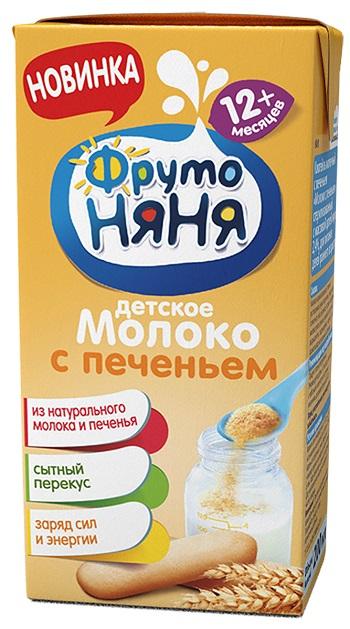 (ГУХ12)'ФРУТОНЯНЯ' 0