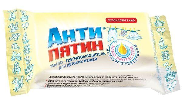АНТИПЯТИН МЫЛО-ПЯТНОВЫВОДИТЕЛЬ ДЛЯ ДЕТСКИХ ВЕЩЕЙ 90ГР