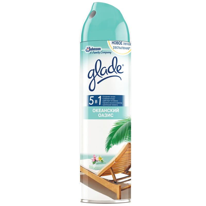 Освежитель воздуха  Glade  океанский оазис