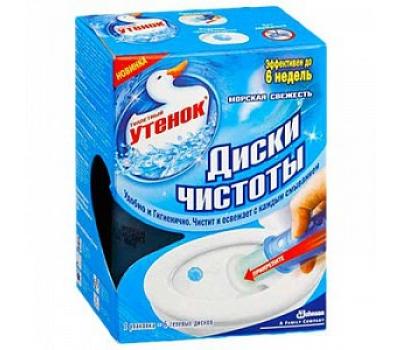Диски чистоты туалетный утенок  38 гр морская свежесть