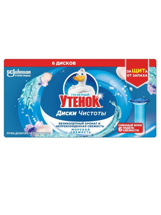 Диски чистоты туалетный утенок  38 гр запасной длок морская свежесть