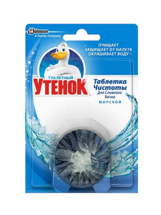 Таблетки для сливного бачка Туалетный  Утенок  1 шт морской