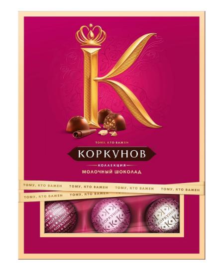 Набор конфет  А.Коркунов  молочный ассорти 110гр.