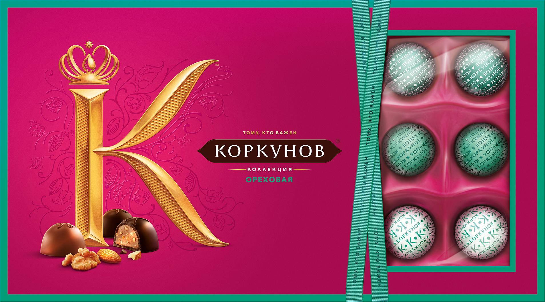 Набор конфеты  А.Коркунов  ореховая коллекция 192гр.