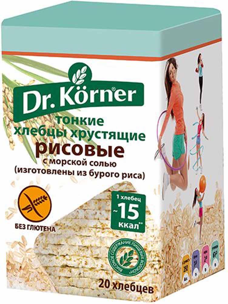Хлебцы Dr. Korner  Рисовые с морской солью  100гр.